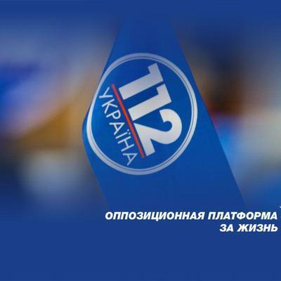 ОППОЗИЦИОННАЯ ПЛАТФОРМА – ЗА ЖИЗНЬ: Лишив лицензии «112 Украина», Нацсовет выполнил приказ Зеленского