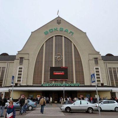 Киевский железнодорожный вокзал хотят передать в концессию