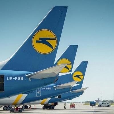 МАУ прекращает полеты между Киевом и Алматы