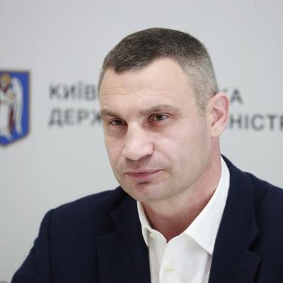 Кличко: Провластный законопроект о столице направлен против киевлян