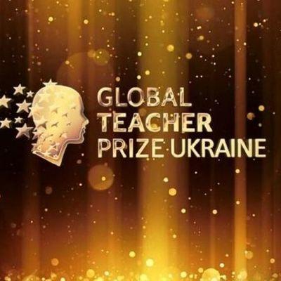 В Киеве прошло награждение премии Global Teacher Prize Ukraine 2019