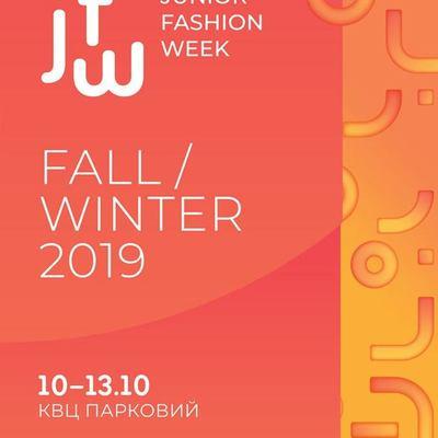 В Киеве пройдет неделя детской моды Junior Fashion Week