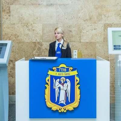 В Киеве открылся Дом Юстиции