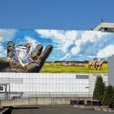 На Чернобыльской АЭС появился мурал с черной рукой
