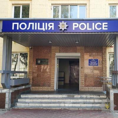 Частную клинику на Киевщине подозревают в торговле человеческими органами