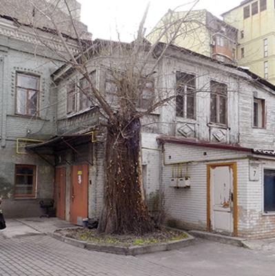 Самому старому дому Киева исполнилось 259 лет