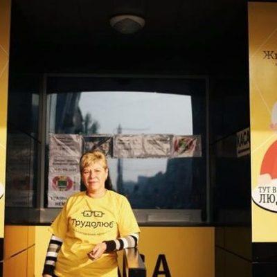 В центре Киева появились кассы «Трудолюб»