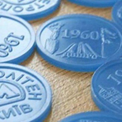 30 октября бумажные билеты в городском транспорте и жетоны в метро должны были выйти из оборота