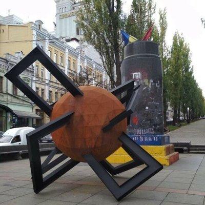В Киеве установили новую скульптуру