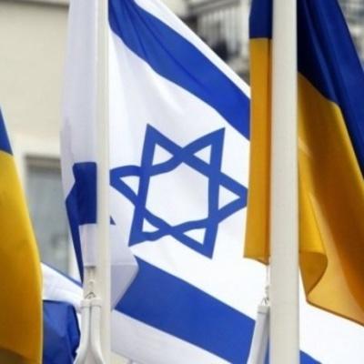 Посольство Израиля в Киеве возобновляет работу