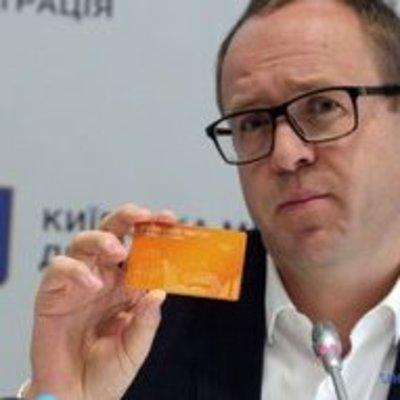 Электронные ученические билеты в Киеве запустят в декабре, - КГГА