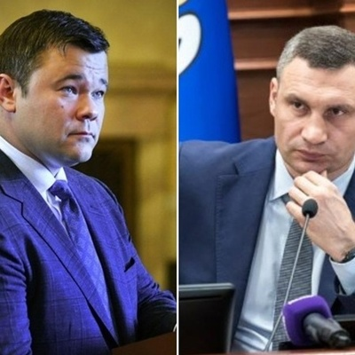 Кличко пожаловался на Богдана в полицию