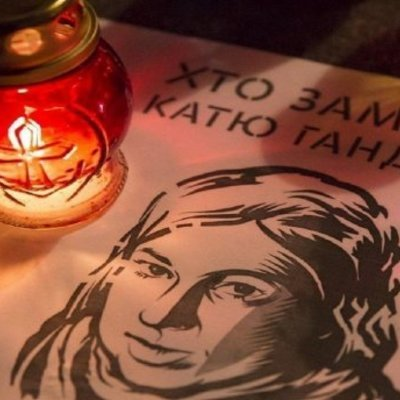 Акции памяти Кати Гандзюк начались по всей Украине: фото