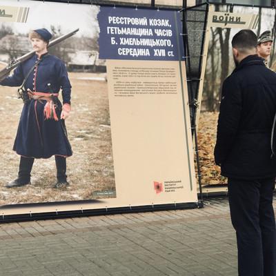 В центре Киева проходит уличная выставка