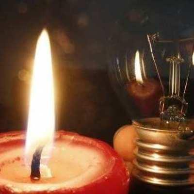 На каких улицах в Киеве не будет электричества до вечера во вторник, 12 ноября