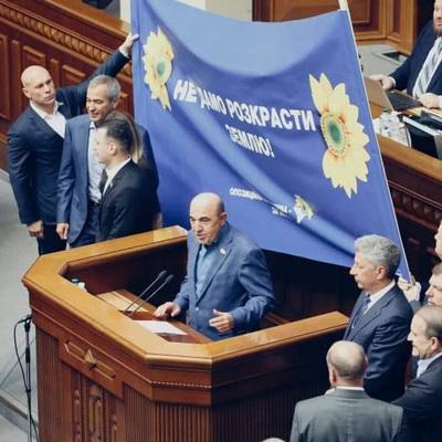 Рабинович – власти: Хрен вам, а не землю Украины!