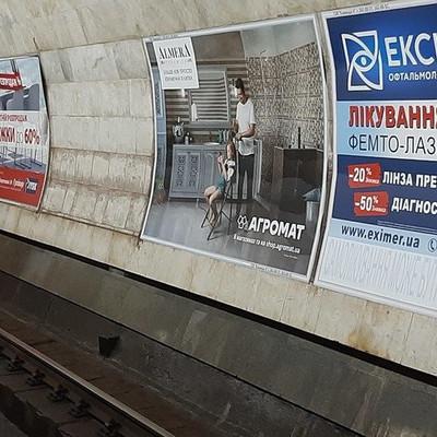 В киевском метро капитально отремонтируют еще три станции за 60 миллионов гривен