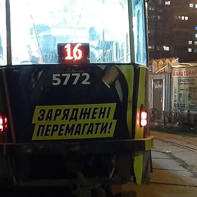 В Киеве сократят маршрут трамваев на Оболонь и Отрадный