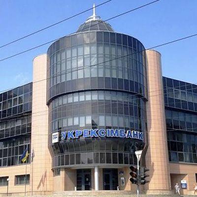 В Киеве похитили главу