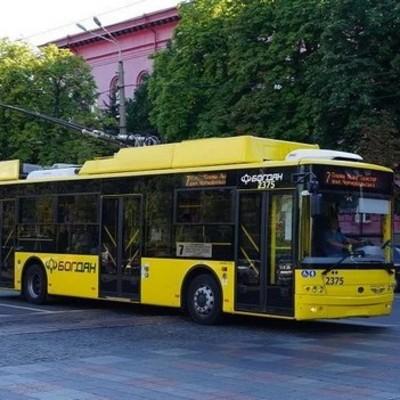 Киев выделит 83 миллиарда за 5 лет на развитие транспорта