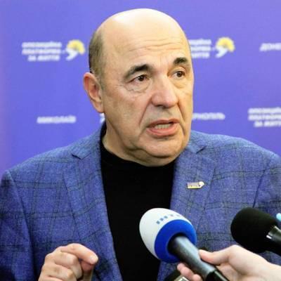 Рабинович в ответ Богдану: Мы не голосуем вместе с властью за грабительские законы