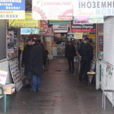 Власти Киева разрешили строительство девятиэтажного ТРЦ на месте книжного рынка