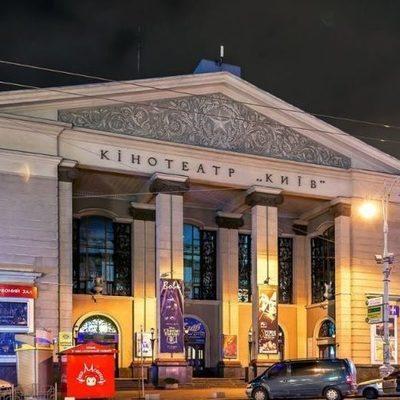 КГГА: Здание кинотеатра «Киев» непригодно для использования