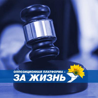 Медведчук выиграл суд по делу о защите чести и достоинства у Княжицкого