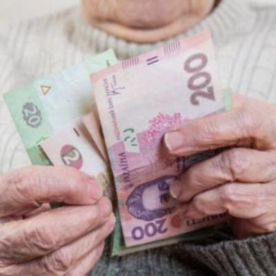 В Украине с 1 декабря в автоматическом режиме начнется перерасчет пенсий