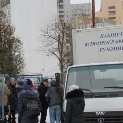 Где в Киеве бесплатно обследоваться на передвижном флюорографе: график декабря