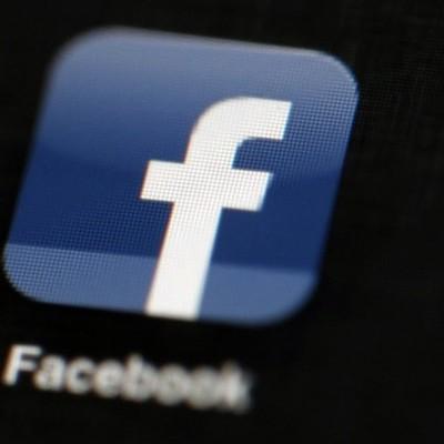 В Венгрии оштрафовали Facebook на рекордные $ 4 млн