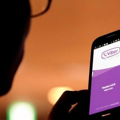 В Украине можно будет получить справку через Viber