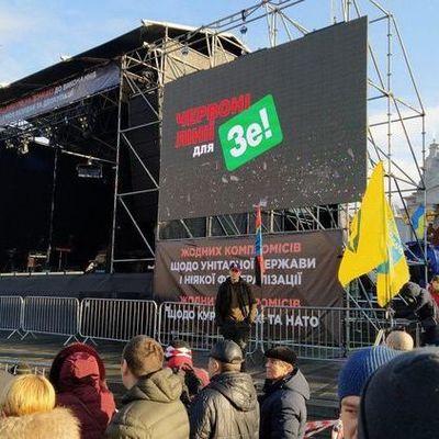 Союз Порошенко, Вакарчука и Тимошенко не сложился. Что стало понятно после акции на Майдане