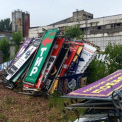В Киеве за ноябрь демонтировали 1451 незаконную рекламу
