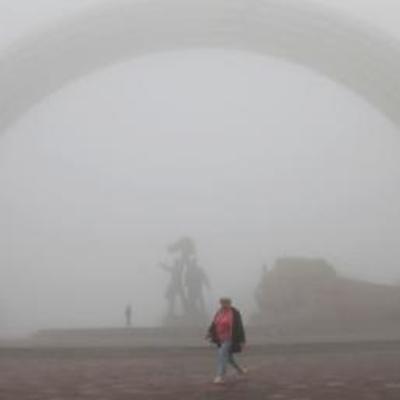 На Киев надвигается сильный туман