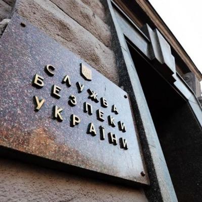 СБУ раскрыла схему хищения в КГГА на 20 млн гривен