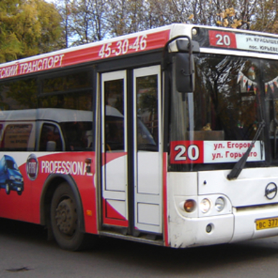 В Киеве изменят работу автобуса №20