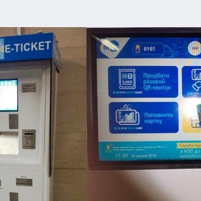 В Киеве бесплатно раздадут е-билеты первым пассажирам метро