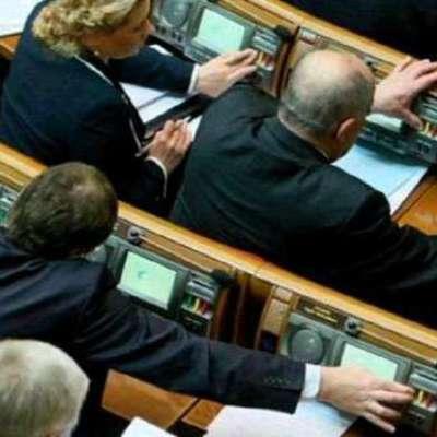 Рада ввела штрафы за «кнопкодавство»