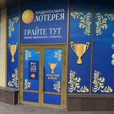 На Киевщине за сутки закрыли 17 игральных заведений: детали