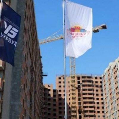 «Укрбуд» и «Киевгорстрой» подписали меморандум с рядом условий завершения строительства недостроев