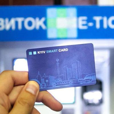 Плати и экономь. Киевлянам вернут 20% суммы при пополнении Kyiv Smart Card