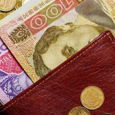 Назвали среднюю заработную плату в Украине