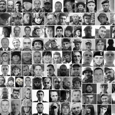 В Киеве 9 января проведут панихиду по всем бойцами, погибшими в прошлом году