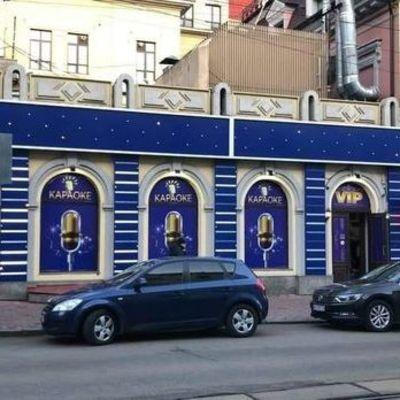 В Киеве на месте незаконных казино обустраивают