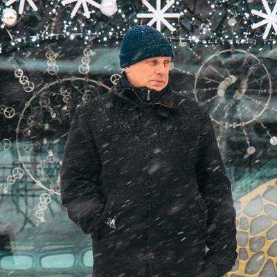 Погода на 9 января: в Киеве пойдет снег с дождем