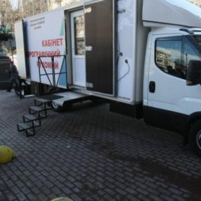 В январе киевляне смогут бесплатно обследоваться на передвижном флюорографе (адреса)