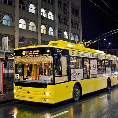 В Киеве изменится режим работы ночных троллейбусов №93Н, №94Н и трамваев №8, №29