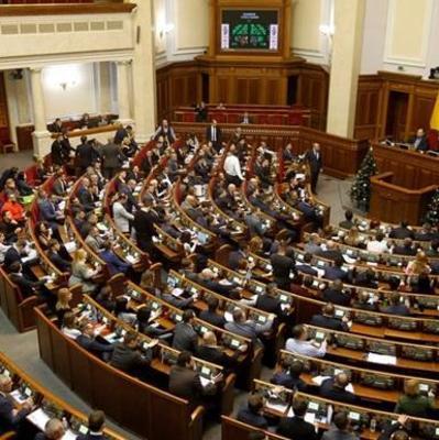 Конец эпохи бедности. Премии украинским чиновникам