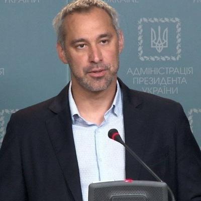 Офис Рябошапки пошел в народ искать прокуроров